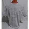 Мужская футболка № 140122 св.серый